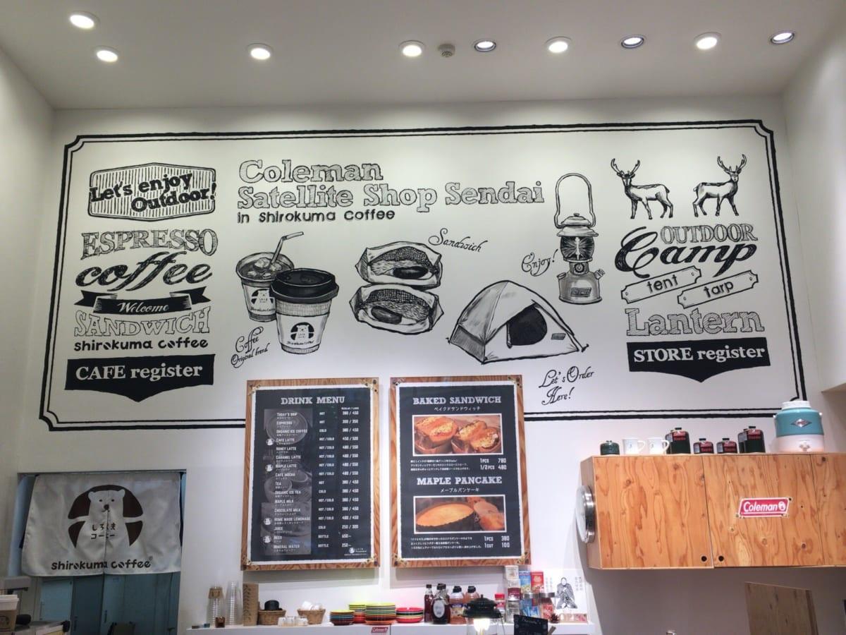 コールマン・サテライトショップ in しろくまコーヒー |  仙台駅前でカフェとアウトドアが融合したら、楽しすぎて仕方ない!