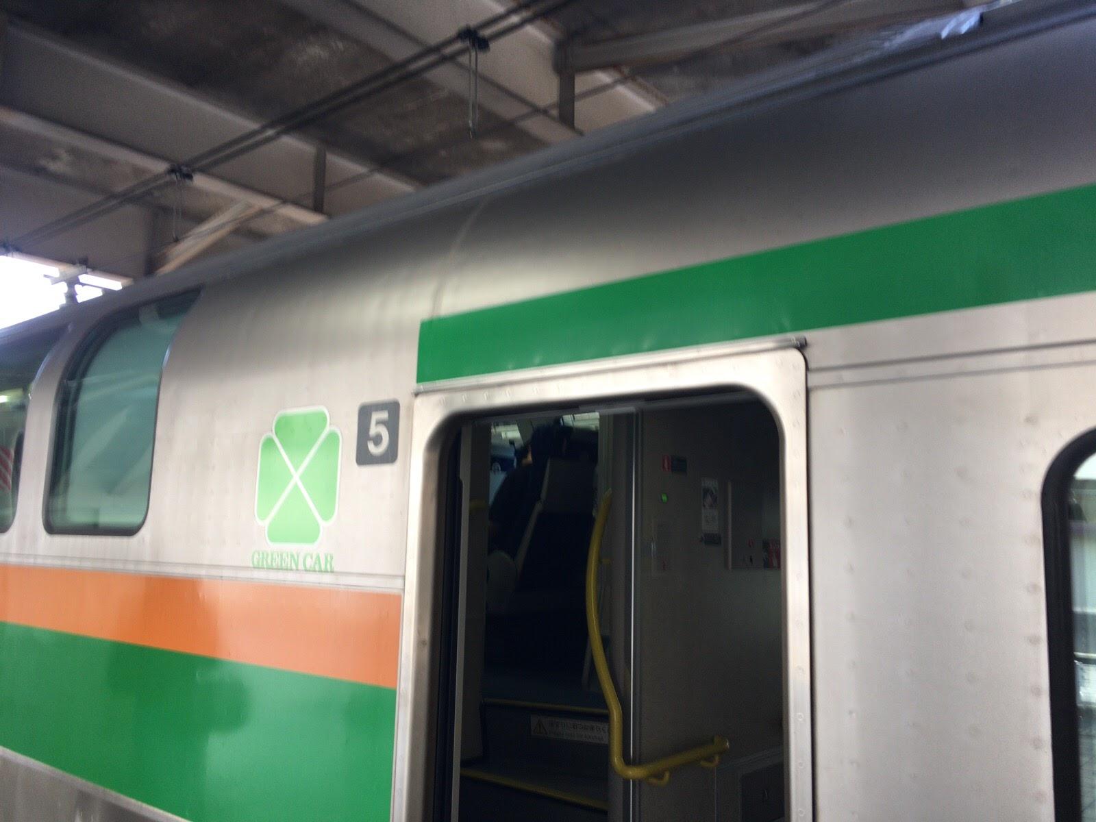 普通列車グリーン車で池袋から鎌倉へ。ブログは順調に更新、だけどJR東日本に提言したい3つのこと