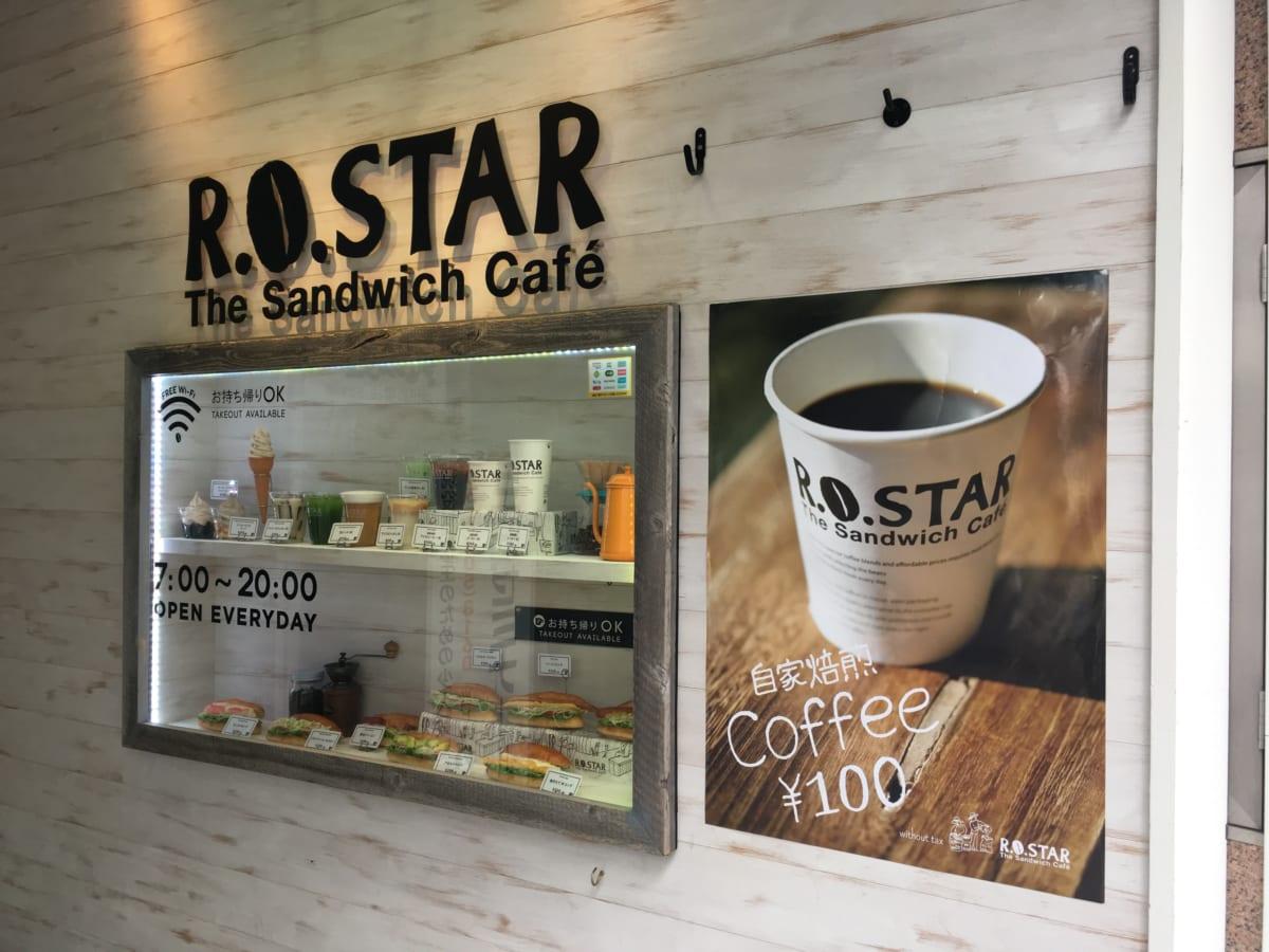 ロースター 高田馬場店 | 高田馬場・Wi-Fi・コーヒー100円 なら間違いなくココ!滞在するのが最高なカフェ!