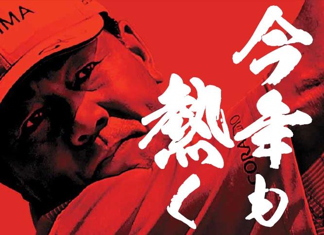 ~KYORAKU MORE SURPRISE CUPへの道~、シミュレーションゴルフから、プロアマ戦を目指しちゃおう!