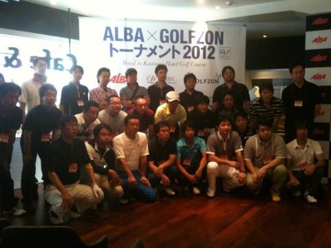 ALBA×GOLFZONトーナメント 2012春、888名からシミュレーションゴルフの全国王者決定!