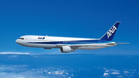 ANA 格安旅行 | 5名分の福岡出張、通常より5万円以上安く抑えられる方法