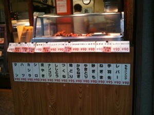 東久留米の焼鳥屋「千葉ブロイラー」は、「ももニンニク」が隠れた逸品!
