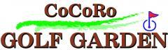 【大阪府】CoCoRoゴルフガーデン、南大阪の河内長野市にシミュレーションゴルフ施設がオープン!
