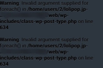 WordPress4.7.4に自動更新、Warning: Invalid argument supplied for foreach() が出て焦った~。何とか解決!