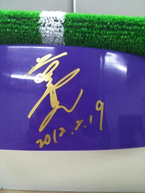 藤田寛之プロのサイン入りFujitaマットが、ふじたんの藤田家から旅立ちます・・・