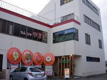 【福井県】Golf305 (ゴルフサンマルゴ)、福井県坂井市三国にシミュレーションゴルフスペースが誕生!