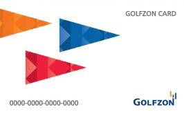 みんな使わないと損!ゴルフのオンラインサービスが進化しました!