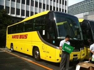 全労済【科学の不思議な世界を体験!】学ぶ×遊ぶ体験ツアー、はとバスに乗って親子で東京を一日満喫へ出発~!