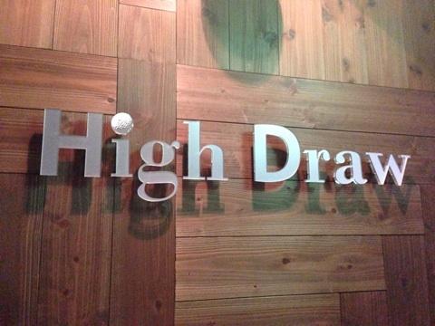 【岐阜県】High Draw (ハイドロー)、岐阜県初のシミュレーションゴルフGOLFZON導入施設が誕生!