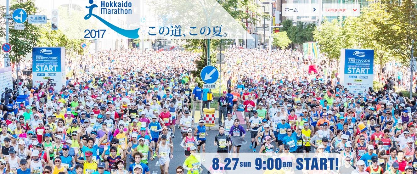 東京マラソンから1週間。身体もほぼ全回復したのでトレーニングを再開。そして次の目標も設定しました!
