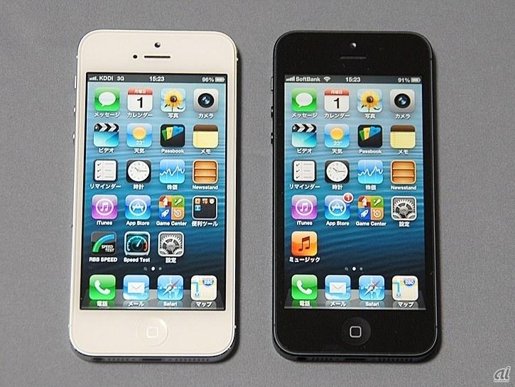 iPhone 5S 発売開始!あえて iPhone 5 をゲット。そして最新型 iPhone の意外な盲点を発見・・・