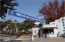 韓国「ゴルフ国家代表訓練場」、オリンピックや世界を狙う未来のゴルファー達の練習環境