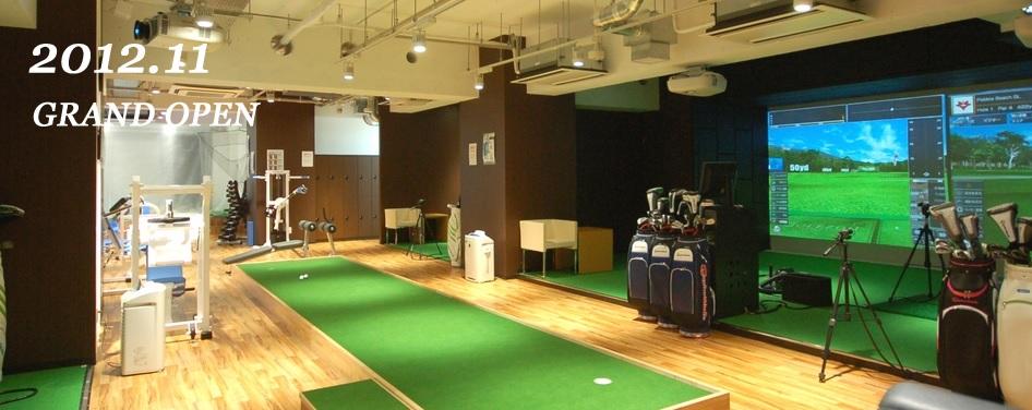 【東京都】三鷹ゴルフプラザ、三鷹駅近くにインドアゴルフ練習場&スクールがオープン!