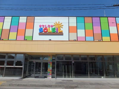 【福島県】ゴルフスポットmottoONE、本宮市の子育て支援施設「ソレイユMOTOMIYA」にシミュレーションゴルフの施設が誕生!