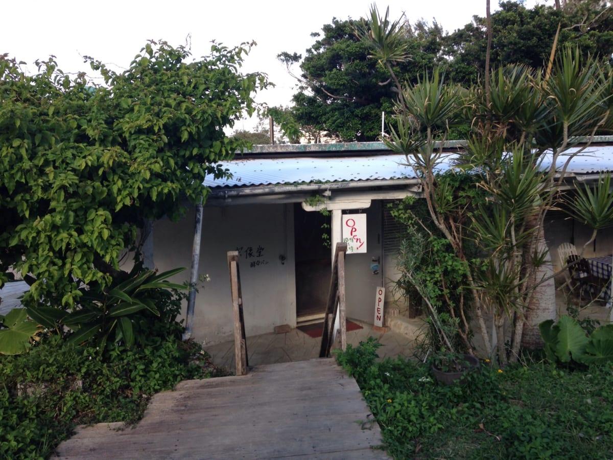 宗像堂 | 沖縄・宜野湾の天然酵母パン屋さん。森の自然とアメリカの雰囲気を感じさせる、ちょっと違う場所でした