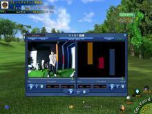これは画期的!? 無料でゴルフのスイング動画を撮影して、しかも自宅PCやスマートフォンで見られるの!