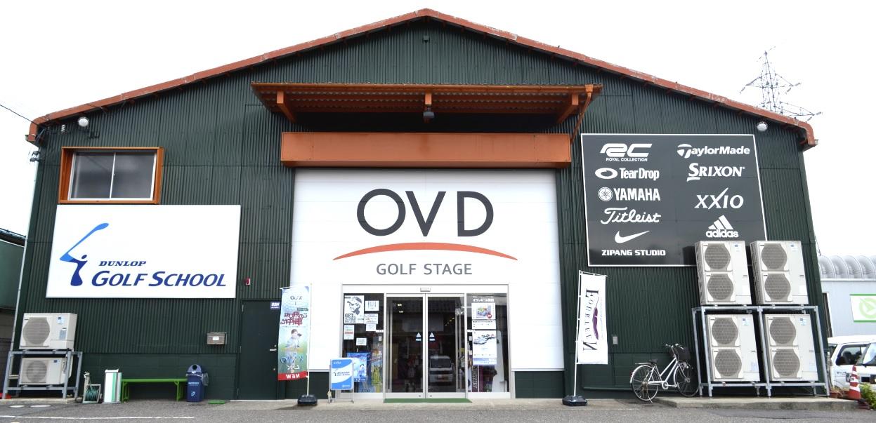 【兵庫県】ゴルフステージ オーバードライブ、兵庫県豊岡市のインドアゴルフ練習場にGOLFZONを導入!