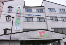 【新潟県】石川遼記念館 リスの家YUZAWA、あの石川遼記念館にシミュレーションゴルフ導入!