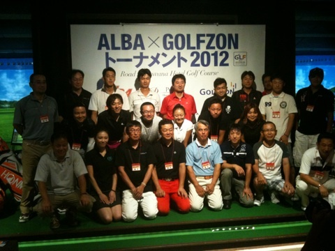 ALBA×GOLFZONトーナメント 2012夏の全国王者決定「準備編」