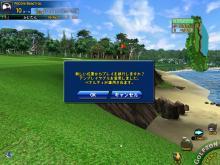 どうしようもないトラブル時の、シミュレーションゴルフでのアンプレアブルの方法