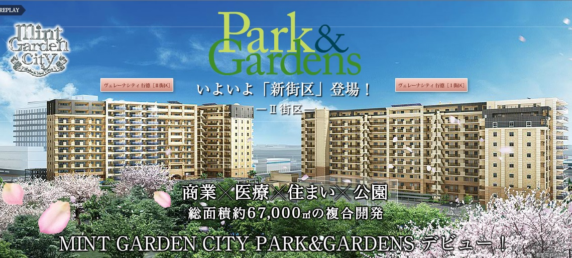 ヴェレーナシティ行徳、東京ドーム5個分の大型新築分譲マンションにシミュレーションゴルフ導入