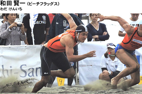 ライフセイバー和田賢一さん。ビーチフラッグス世界一を目指した、ジャマイカ陸上チームへの留学壮行会に参加!
