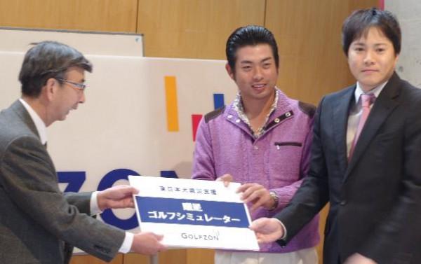 東日本大震災、復興支援第一弾は1万人コンペ